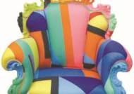 최소 건축 '줄기세포'는 의자…팔걸이 클수록 더 센 권력자