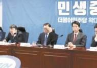 '민주당만 빼고' 칼럼에 무리수 대응…민심만 빼앗길 판