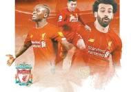 마·누·라가 최전방 압박…'헤비메탈 축구'로 이기는 리버풀