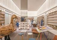 청담동 럭셔리 도서관 '소전서림'…책 파묻혀 강연 듣고 와인 한잔