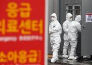 [중앙SUNDAY 편집국장 레터] 바이러스 막는 방파제