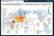 홍콩·베트남·사우디 등 27개국, 한국발 승객 입국 금지