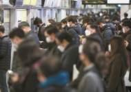 중기 직원들, 재택근무·휴가 그림의 떡…불안해도 출근
