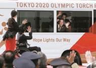 [사진] 바람 앞에 등불 도쿄올림픽