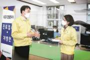 하남시의 아이디어…병원 가기 힘든 호흡기 환자 위해 민관 클리닉 열어