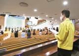 입국자·학원이 방역 '약한 고리'…예배 둘러싼 갈등 깊어져