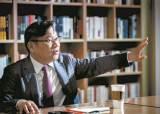 """""""통합당 비호감도 60%가 족쇄…이젠 50대 잡아야 승산"""""""