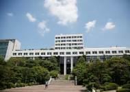 숙명여대 인문학연구소, 2020 인문한국플러스(HK+) 지원사업 선정