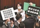 """미·중 홍콩 국가보안법 충돌…미 상원 """"양국 관계 재검토"""""""