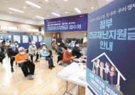 """고령층 버거 주문, 금융 거래 쩔쩔…""""청년 매칭 ICT 교육을"""""""