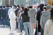 쿠팡 부천센터 노트북·키보드·마우스서도 바이러스 검출