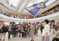 대선 노린 '트집' vs 대만 겨냥 '큰 그림'…홍콩 갈등 악화