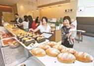 베이커리 카페 '빵그레'…저소득층 청년 자립 꿈 익어간다