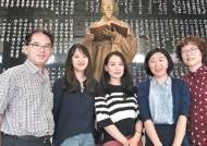어려운 외국말 쉽게 고친다…국립국어원 '한국어지킴이'들