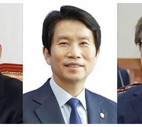 박지원 '경험' 이인영 '소통'…<!HS>남북관계<!HE> 승부수 던졌다