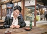노가다·시다바리·야마…새삼 알게 된 '조선어 말살' 흔적들