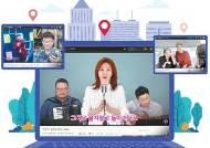 '인맥 찬스' 사라진 중년, 온라인서 나를 직거래하라
