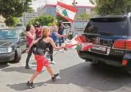 레바논 헤즈볼라 휘청…미국, 친이란 벨트 약화 눈독