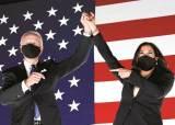 트럼프 <!HS>잔칫날<!HE>, 바이든·해리스도 맞불…'공격 자제' 전통 깨졌다