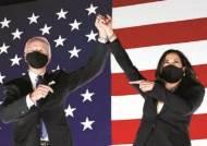 트럼프 잔칫날, 바이든·해리스도 맞불…'공격 자제' 전통 깨졌다