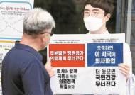 심장 스텐트 시술도 연기…전공의 집단 휴진에 의료계 '휘청'