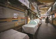 2차 재난지원금, 자영업·소상공인 피해 보전 '핀셋형' 검토