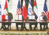 '시아파' 이란 위협에 대응…이스라엘과 손잡는 '수니파'