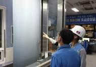 포스코 냉연제품, 인도 이륜차 시장 진출