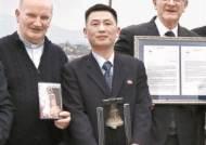 """유엔 """"북한, 조성길 가족 보호해야 할 의무 있다"""""""
