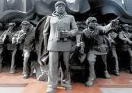 [박보균의 현장 속으로] 서울 점령한 마오쩌둥 군대의 중앙청 승전 춤…시진핑 중국몽에 어른거려