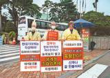 """""""중고차 믿고 사게 하겠다""""vs""""빅 플레이어가 매물 싹쓸이"""""""