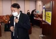 추미애, 국감 중 '검찰 비위 의혹' 감찰 지시 위법 논란