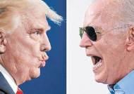 목타는 트럼프, 목마른 바이든