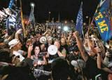 미국인 상당수 북부에서 남·서부로 이주…민주·공화 '텃밭' 바뀌어 판세에 큰 영향