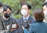 김경수 낙마, 이재명엔 불리? 이·이 투톱 구도 미묘한 기류