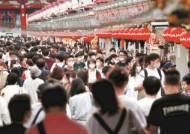 일본, 코로나 와중에 '고 투 트래블·이트' 권하는 까닭