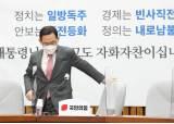 친노동 행보 가속화…국민의힘, 좌측 깜박이 속셈은?