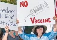 """미국인 절반 """"백신 안 맞겠다""""…WHO """"기피하면 인류 위협"""""""