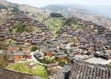 반란·수난의 민족…'치우' 조상설로 무모한 역사 리모델링