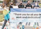 글로벌 사랑나눔·봉사 통해 '코로나 블루' 치유한다