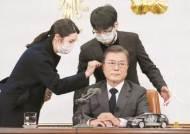 """[사진] """"탁현민 왕(王)피디 사건"""""""