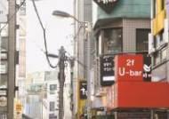 """""""매장 취식 금지는 문 닫으란 얘기"""" 배달 어려운 식당들 울상"""