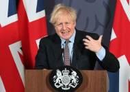 영국, EU와 47년 만에 '합의 이혼'…무관세·무쿼터 교역 유지