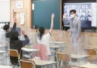 지식 전달 교육 한계, 새 기술 배우는 '리스킬링' 중요