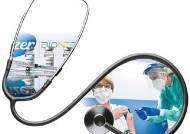준비된 국가·기업 코로나 백신 개발 혁신 이뤘다