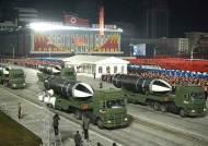 북, 열병식 수위 조절…바이든 떠보는 '로우키' 전략