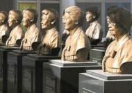 '국가면제' 인정 추세, 한국 패소 가능성 있어 외교로 풀어야