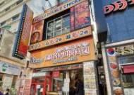 K드라마 훈풍에, 일본서 치킨·순두부찌개 열풍