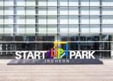 한국형 실리콘밸리 꿈꾸는 '인천 스타트업파크' 공식 개소