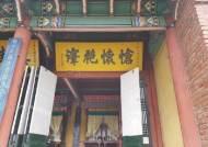 [박보균의 현장 속으로] 위안스카이 협박, 조선 근대화의 황금 기회 봉쇄하라…한국 외교의 반면교사
